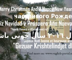 Weihnachtlicher Adventskalender mit Musik auf german-deutsch.com